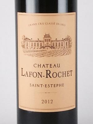 シャトー ラフォン・ロシュ 2012 第4級 サンテステフ 赤ワイン 750ml
