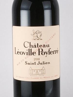 シャトー・レオヴィル・ポワフェレ 第2級 サンジュリアン 2011 赤ワイン 750ml