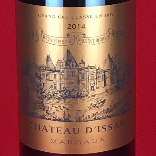 赤ワイン ボルドー シャトー・ディッサン2014 マルゴー メドック第3級 750ml フランス ボルドーワイン