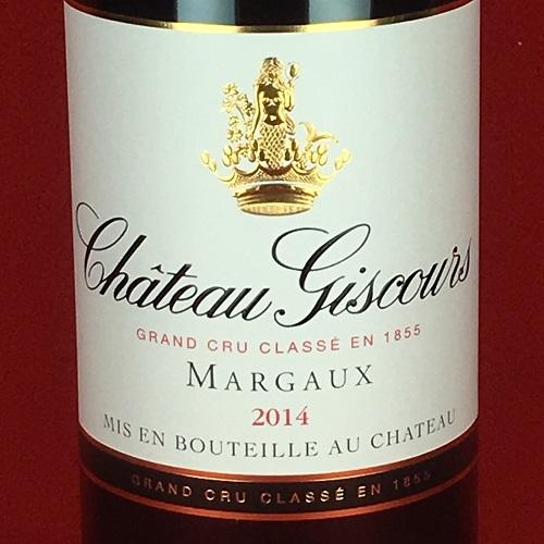 赤ワイン ボルドーワイン シャトー・ジスクール 2014 赤ワイン 750ml マルゴー第3級