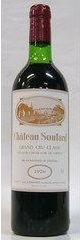 赤ワイン ボルドー シャトー スータール 1976 サンテミリオン グラン クリュ クラッセ 750ml
