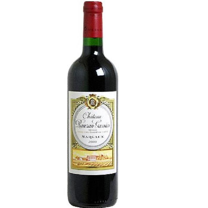 赤ワイン ボルドー シャトー・ローザン・ガシー 2010 マルゴー 第2級 赤ワイン 750ml