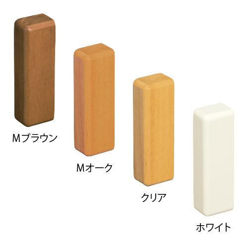 ベースプレートの切り口 木口 を隠す木製のカバー マラソン中ポイント3倍 マツ六 120mm用 ベースプレート用木製カバー 大壁用 被せ 部材 部品 隠し 18%OFF 全4色 BH-21 デポー 補強材 ケース