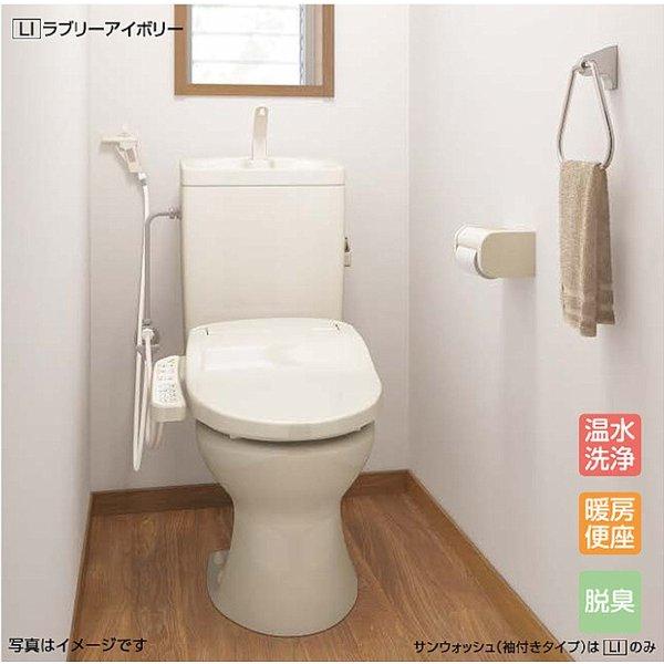 激安通販の 簡易水洗トイレ アサヒ衛陶 サンクリーン 手洗付き 温水洗浄便座袖付き式脱臭機能無し 床給水 手洗付き 床給水 品番AF450KTR120 品番AF450KTR120 ラブリーアイボリー色, ポケてりあ:2c8af6a2 --- themezbazar.com