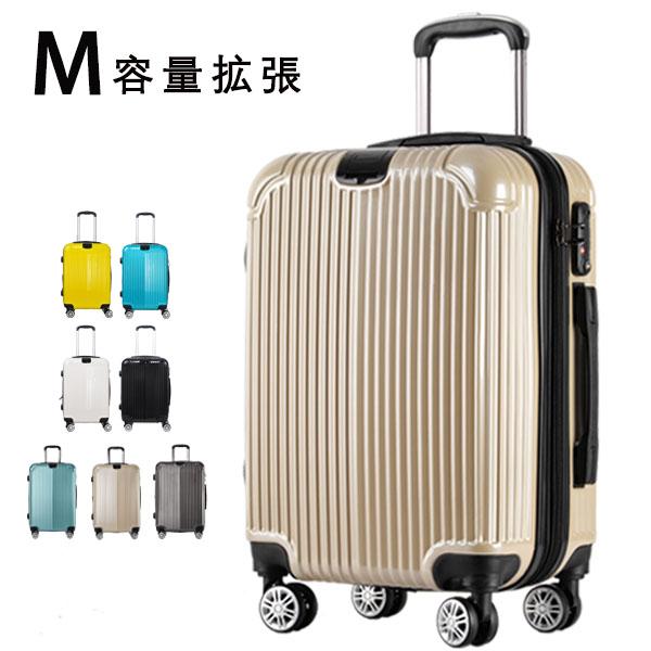 スーツケース M キャリーバッグ 容量拡張  鏡面 超軽量 TSAロック 旅行鞄