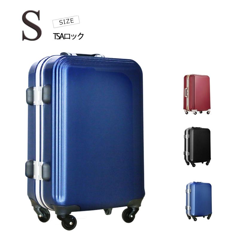スーツケース S サイズ キャリーケース キャリーバッグ アルミフレーム TSAロック 軽量 旅行用品 海外旅行 かばん 1日-3日 小型 静音キャスター ビジネス