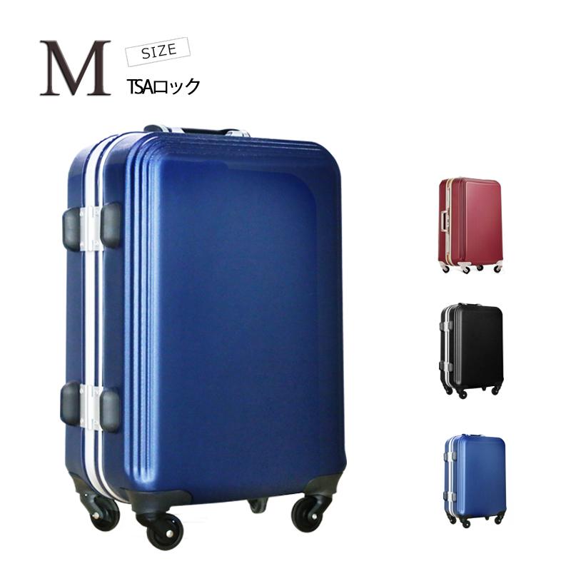スーツケース キャリーケース キャリーバッグ mサイズ 軽量 アルミフレーム 中型 エンボス加工 旅行用品 旅行 かばん 静音 海外 出張