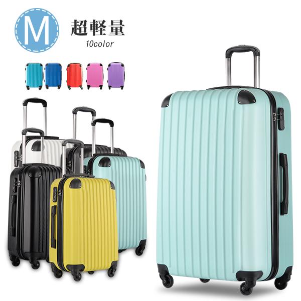 【レディース】1週間の研修や出張に使える!荷物をひとまとめにできるキャリーバッグのおすすめは?