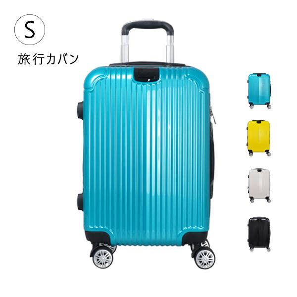スーツケース 容量拡張機能 Sサイズ キャリーケース 小型 キャリーバッグ 超軽量 TSAロック 送料無料 ダブルキャスター かわいい 旅行 かばん 静音キャスター 出張 旅行バック 海外