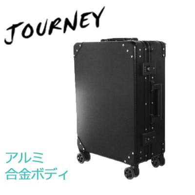 スーツケース Sサイズ  キャリーバッグ 超軽量 TSAロック 旅行鞄 1-3日 小型