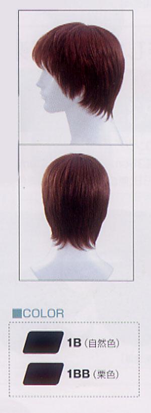 グランドセール レオンカ MW-301レオンカ メンズフィットミー MW-301, JA和歌山県農JOIN:e4bdf051 --- clftranspo.dominiotemporario.com