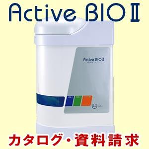 氢水发电机akutibubio II