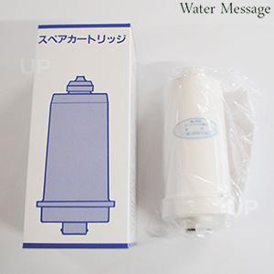 第一産業 パールウォーター 贈答品 Pearl Water対応 パールウォーターDX-7000用浄水器カートリッジ 特価キャンペーン 純正品 あす楽