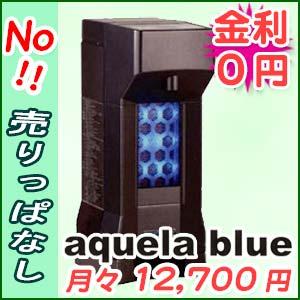 可以使用到akyueraburu的60回支付的分期付款。现在到24回支付无利息活动中的一个月12,700日元