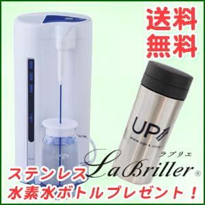 Hydrogen water generator love Rie stainless steel hydrogen water bottle present