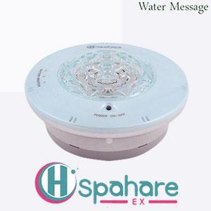 水素発生量が20%パワフルに!水素を肌から吸収、水素風呂スパーレEX 【送料無料】