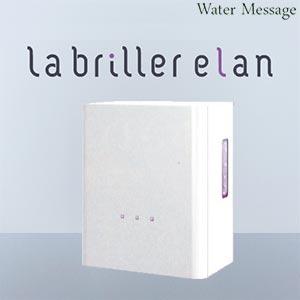 【日本製】ポータブル水素吸入器 ラブリエエラン(ホワイト) Labriller elan - White【あす楽】【送料無料】