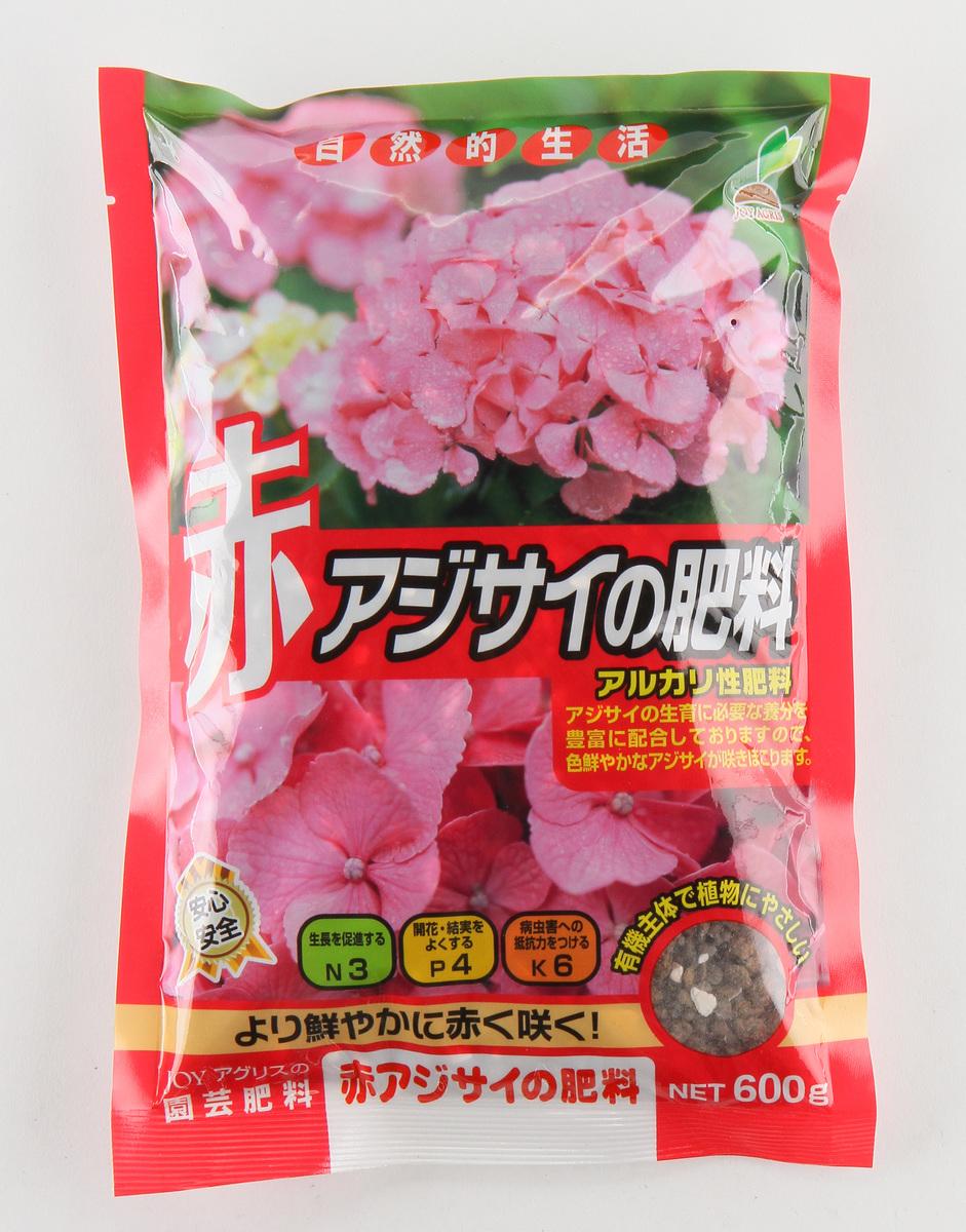 赤アジサイ専用のアルカリ性肥料です 花弁の赤色をくっきりと鮮やかにさせ 輸入 生育を助けます 赤 アジサイ の 爆売りセール開催中 600g JOYアグリスN:3 肥料 P:4 K:6