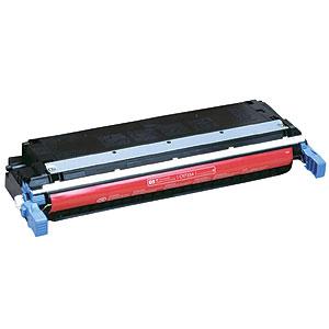 キャノン CANON対応 カラーレーザープリンタ用 トナーカートリッジ純正 EP-86(M)マゼンダ4960999205373