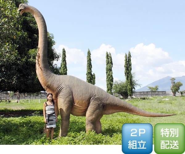 立ち向かうブラキオサウルス / Brachiosaurus