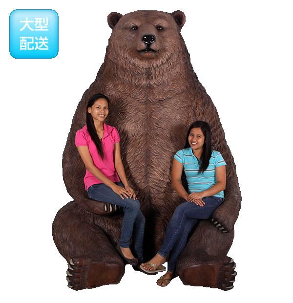 最新作 巨大グリズリー// Grizzly-Jumbo Sitting Grizzly-Jumbo, 授乳服のモーハウス:cf180dd0 --- irecyclecampaign.org