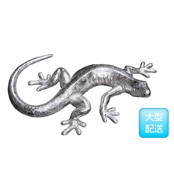 置物動物インテリアシルバーヤモリ・60cm / Gecko 60cm 金運・開運力ヤモリオブジェ