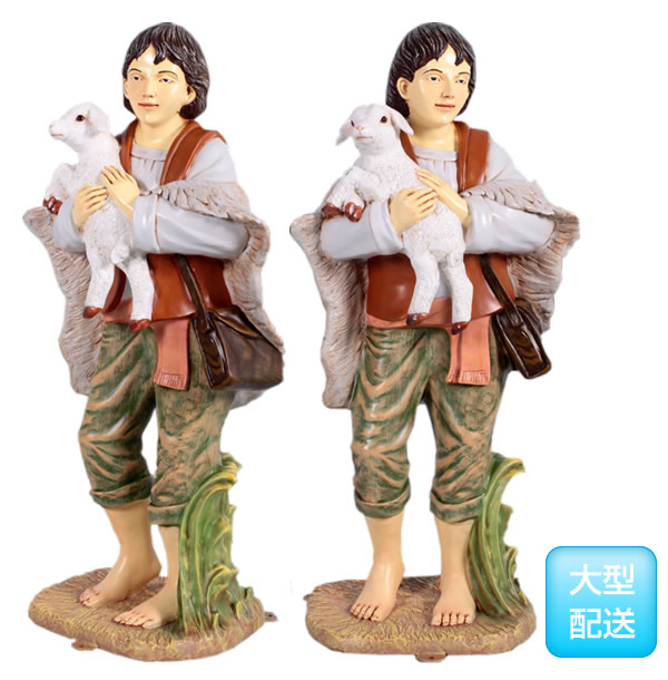 羊飼いの少年(小) / The Nativity 4.5ft - Shepherd Boy