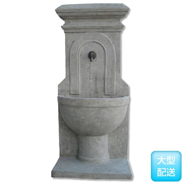 噴水オブジェ シェナの湧き水 / Sienna Fountain