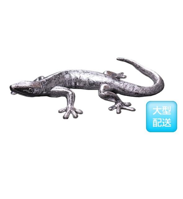 置物動物インテリアヤモリ・80cm / Gecko 80cm ご予約受付中!金運・開運力ヤモリオブジェ