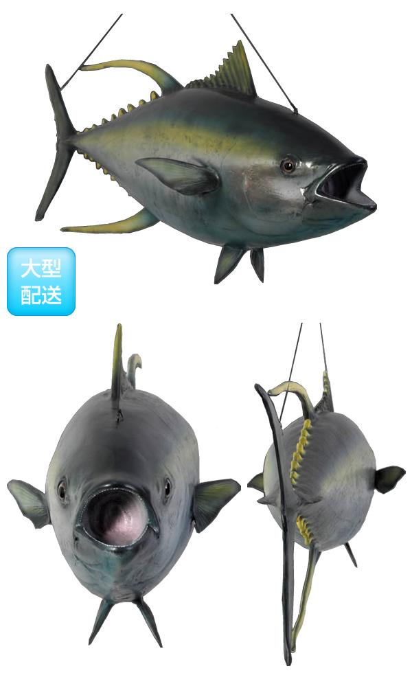 おさかなオブジェイエローフィンまぐろ / Yellowfin Tuna