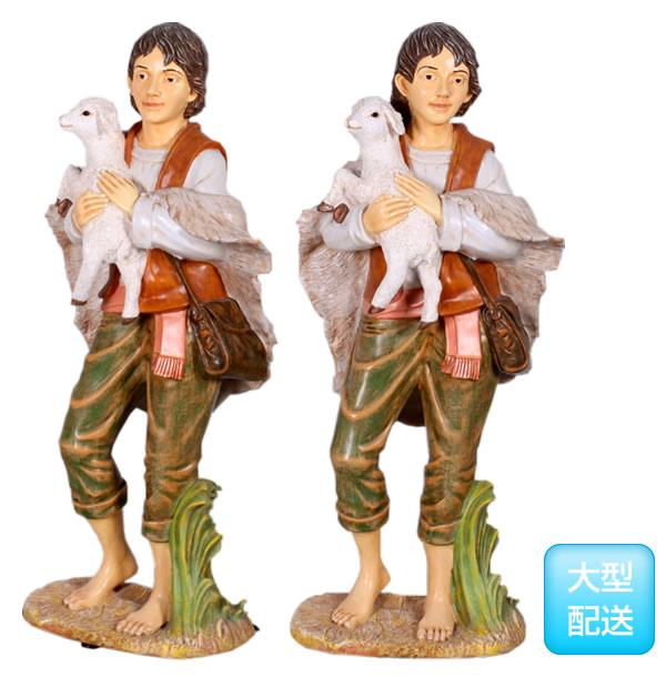 羊飼いの少年 / The Nativity 6ft - Shepherd Boy