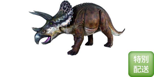 トリケラトプス / Triceratops