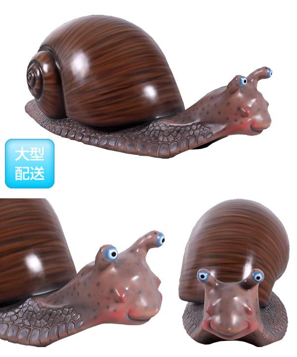 巨大なかたつむり / Giant Garden Snail