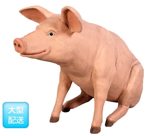置物動物インテリア動物オブジェ ゆかいな豚さんBR / Large Pig fr020505BR