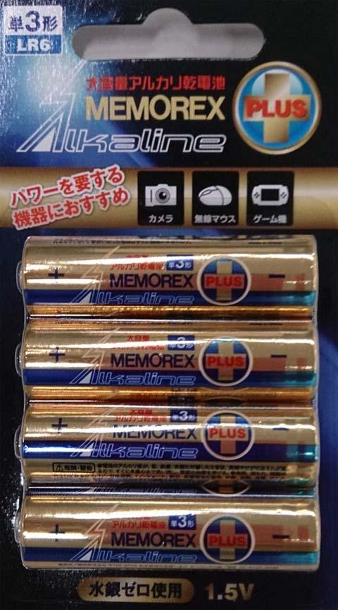 単三乾電池 640本 1カートン160Pメモレックス Memorex HDアルカリ単三乾電池HD乾電池 プラス LR6 単三4本パック*160P大電流機器でも優れたパフォーマンスを実現!大幅パワーUP乾電池【送料無料】