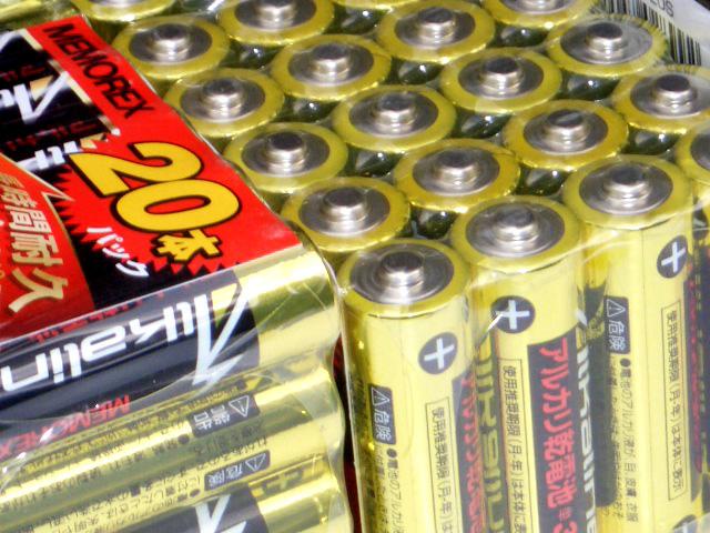 単三乾電池セット 送料無料 タイムセール 単三アルカリ乾電池40本セット 1~2セット⇒ネコポス便3セット以上⇒宅急便 単三乾電池全部コミコミ単3形 乾電池 送料無料でお届けします 40本セット代金引換不可 アルカリ 単3