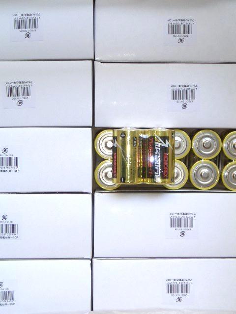 【送料無料】ビジネスパック アルカリ乾電池 単一 100本【あす楽対応】