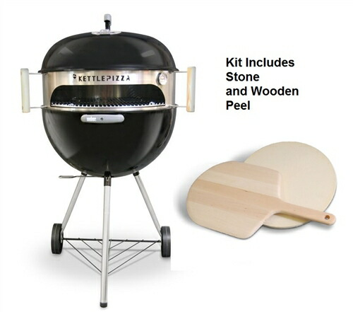 Weber SaleWooden タイプ 【輸入品】【アメリカ製】KPD-22 ケトルピザ デラックスキット (ピザ窯アタッチメント・ウッドピール・ピザストーン)KettlePizza Deluxe Kit for 18.5-Inch and 22.5-Inch Kettle Grills