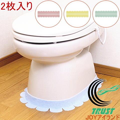 トイレのスキマ汚れを防ぐ消臭加工テープ 便器と床のすき間や壁のすき間などに貼れば 汚れだけじゃなくイヤなニオイもしっかりガード 吸着加工で簡単貼り付け 便座すきまテープ 2枚入 RCP 日本製 サンコー トイレ用品 新作 人気 トイレグッズ トイレ といれ すき間 便座 ネコポス可能 店頭受取対応商品 床 吸着 汚れ 隙間 便利 当店一番人気 壁 簡単 消臭 飛び散り 便器