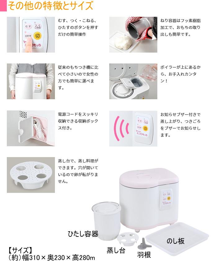 【楽天市場】マルチクッカー ミニもっち (RM-05MN) 【RCP ...