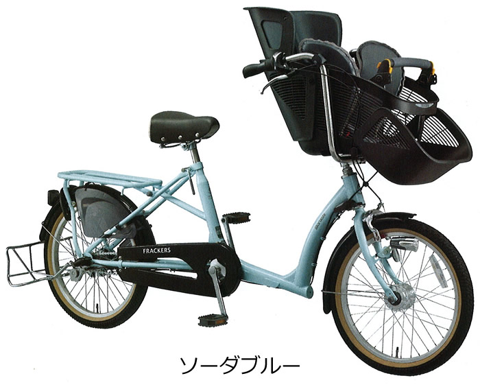 Maruishi cycle industries aimlessly ー without scrunchie 20 inch 3-stage gearbox with Marui kids ride bike 3 people ride bicycles desire from one ー without SUSU flatcars