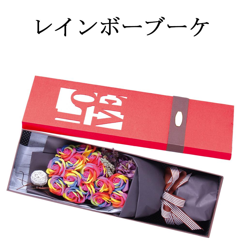 【送料無料】レインボーブーケ 姫 ベアー ギフト アレンジ BOX 誕生日 プレゼント 結婚記念日 バレンタインデー ホワイトデー 女性 女友達 花 スナック ラウンジ 周年 パーティバラ