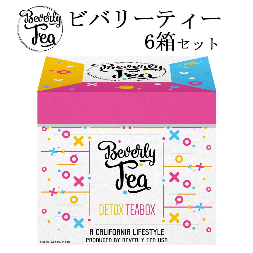 お買い得6箱セット Tea★ジェジュンさん愛飲 Beverly★ビバリーティー 大人気★今話題のフィットネスサプリメントティー JAEJOONGさん海外セレブ愛用 Beverly Tea, アメイジングサーカス:939a396e --- officewill.xsrv.jp