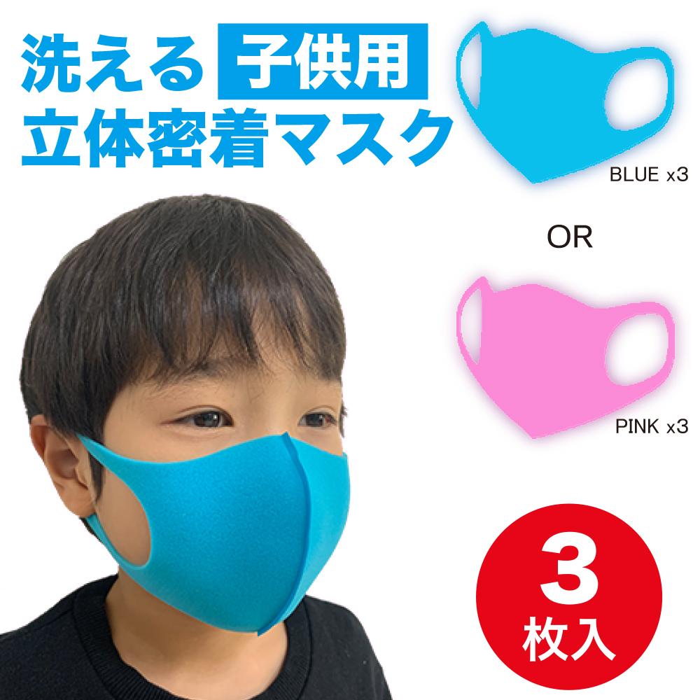 ポリウレタン 方 マスク 洗い
