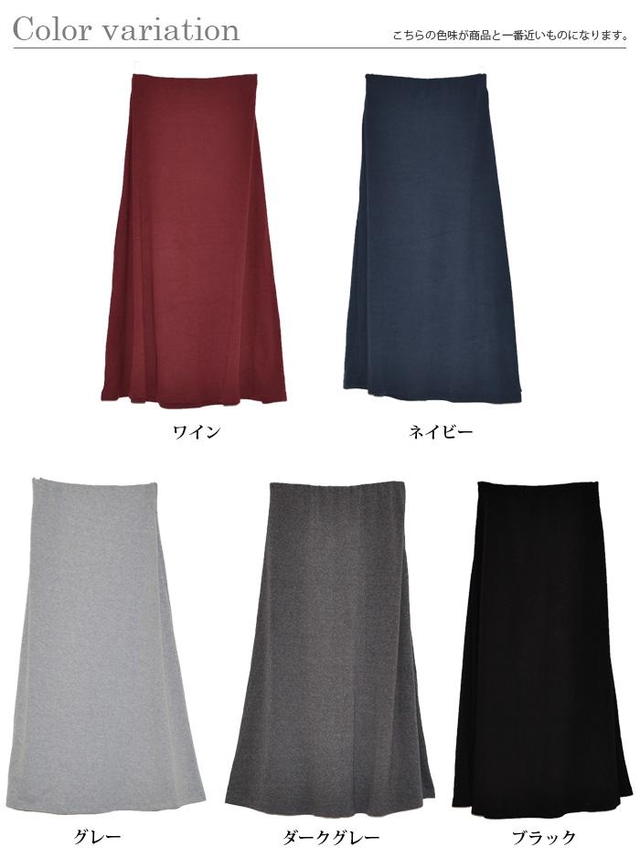 汗材料马克西长裙/马克西裙长汗裙子伸展伸展冬季秋冬日期平原