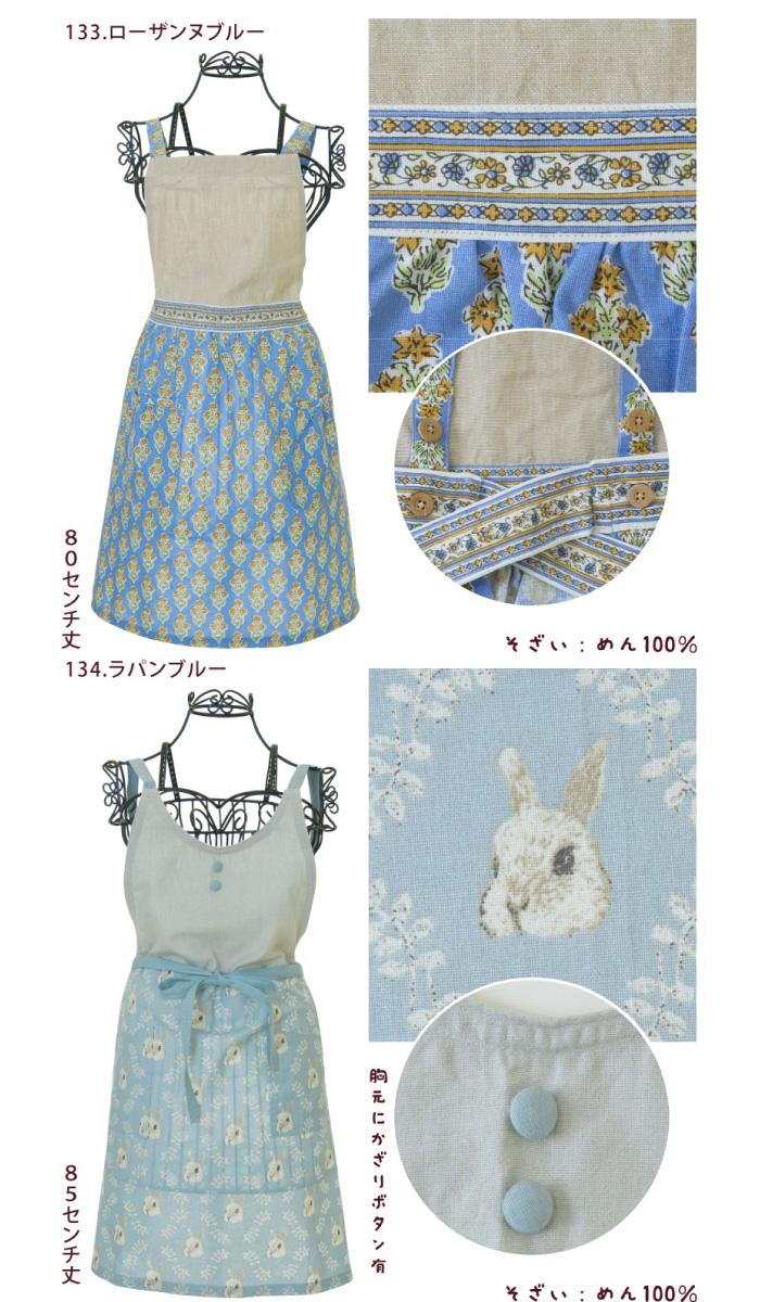 joycube | Rakuten Global Market: Gift set D / apron dish cloth towel ...