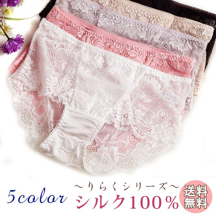 joycube  Lace silk panties borrowed easier than series   silk Lantern sexy  import racing silk silky underwear Inna-bra chill taking gifts  4627f0f6d