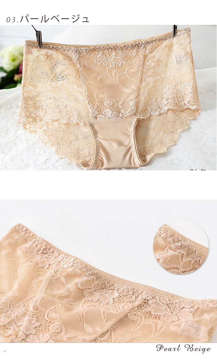joycube  Lace silk panties borrowed easier than series   silk ... 33ddcb7ed