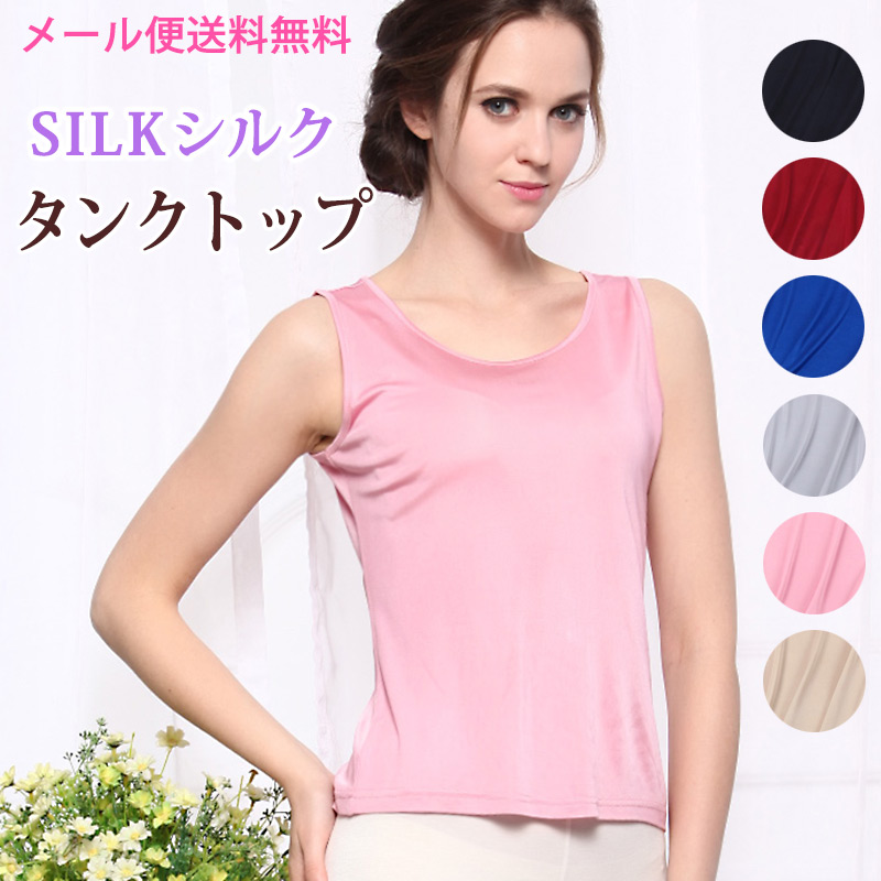 4ebe7b5e3cac2 joycube  The silk size Lady s cold collecting sweat absorbing ...