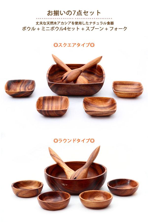Japanese Wooden Tableware